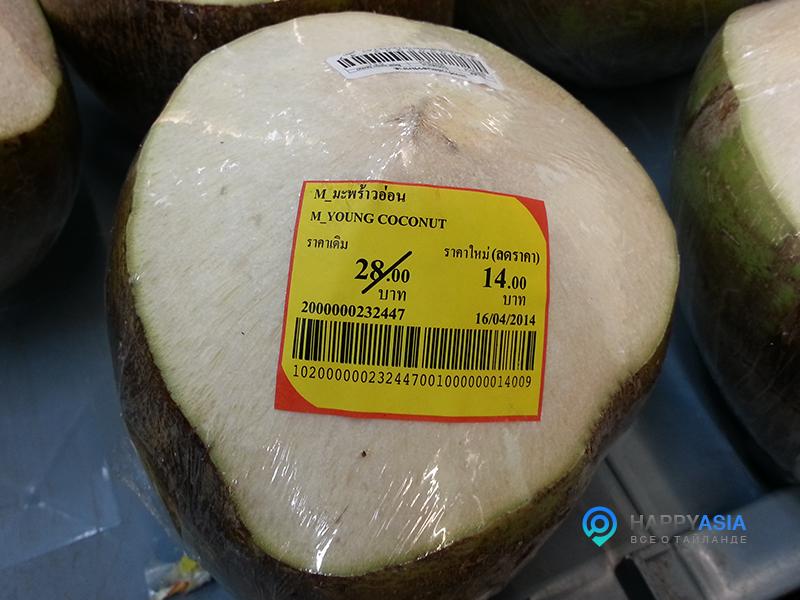 Кокос-цена