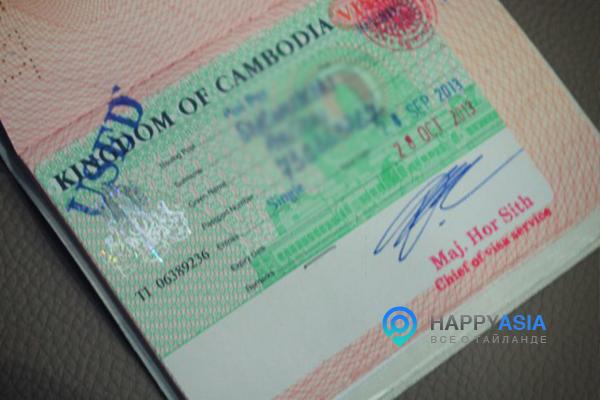 Визаран в Камбоджу — контакты фирм