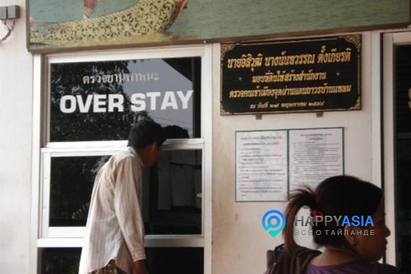Сколько стоит просроченная виза в Тайланде