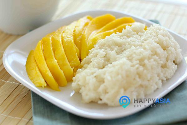 Сладкий рис с манго (40 бат)