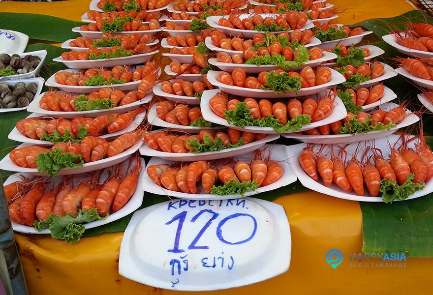 цены-на-креветки-в-таиланде