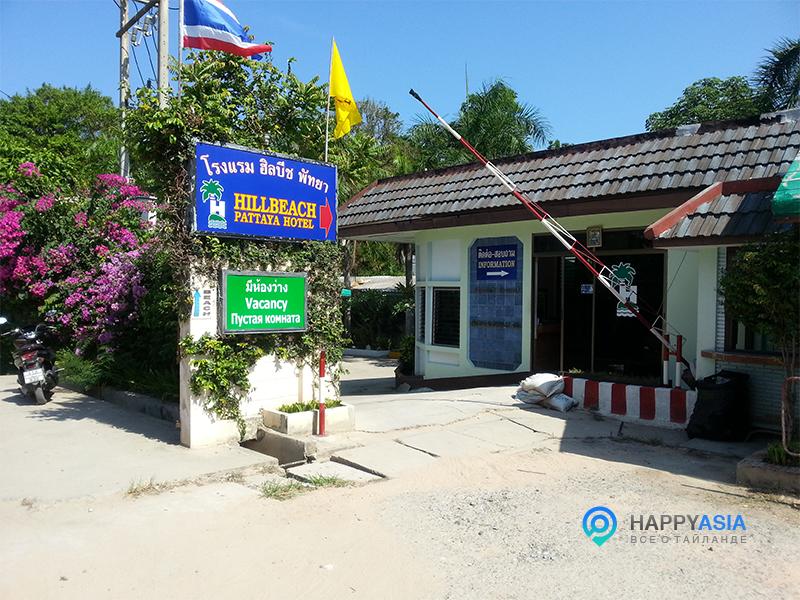 Beach_Pattaya