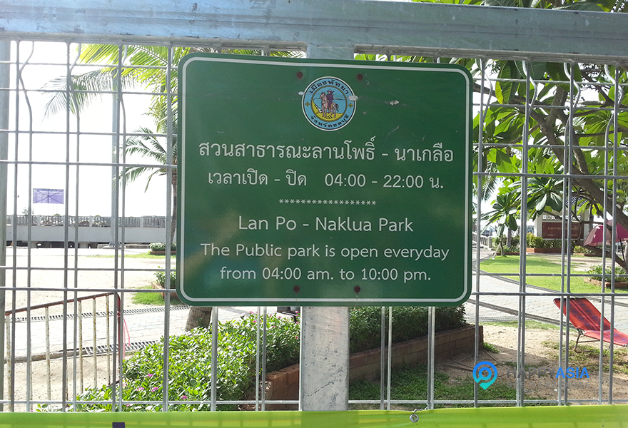 Время-работы-парка