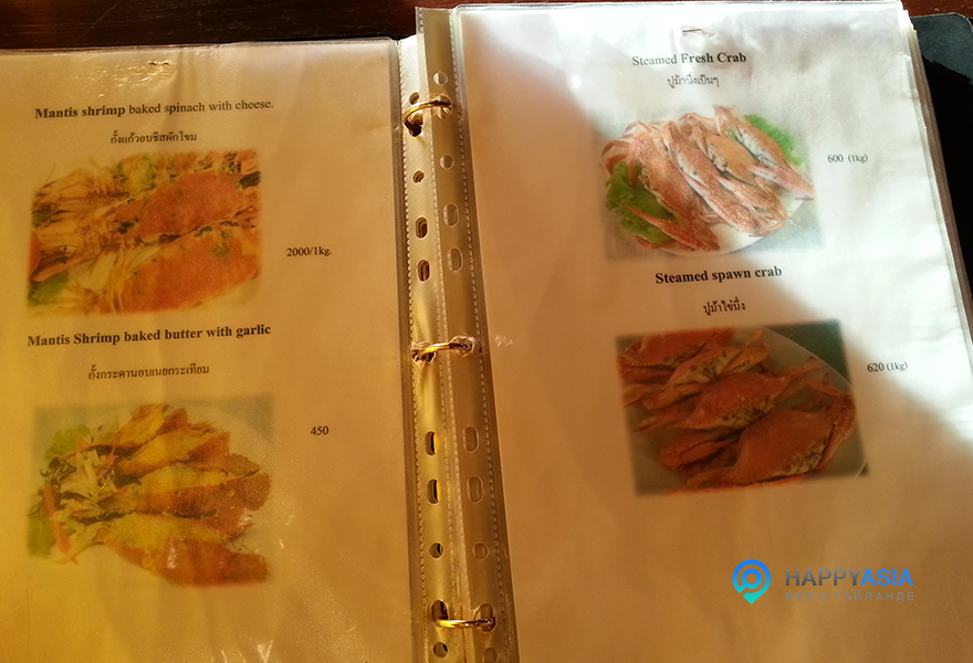 Поесть-рыбу-в-Тайланде