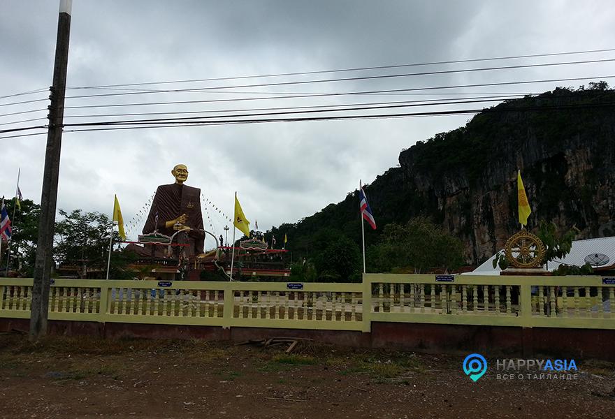 Khao Chamao Тайланд