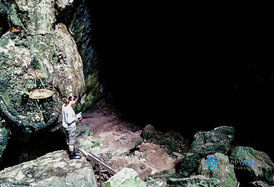Спуск-в-пещеру