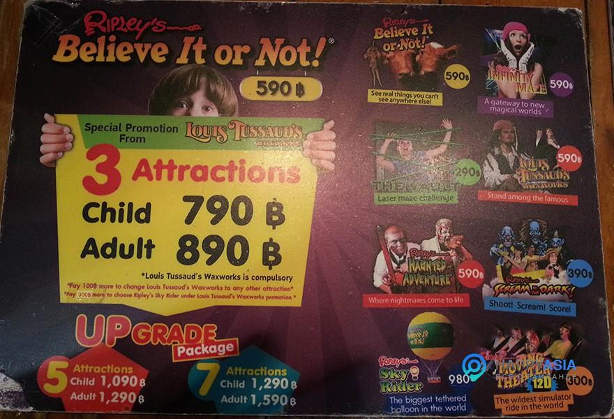 Цены в Рипли в Паттайе