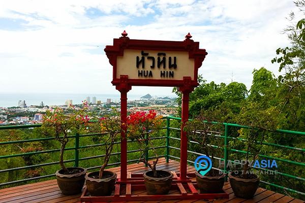 ХуаХин — обзор города и основные мифы