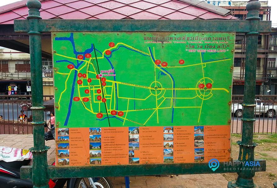 Карта города обезьян