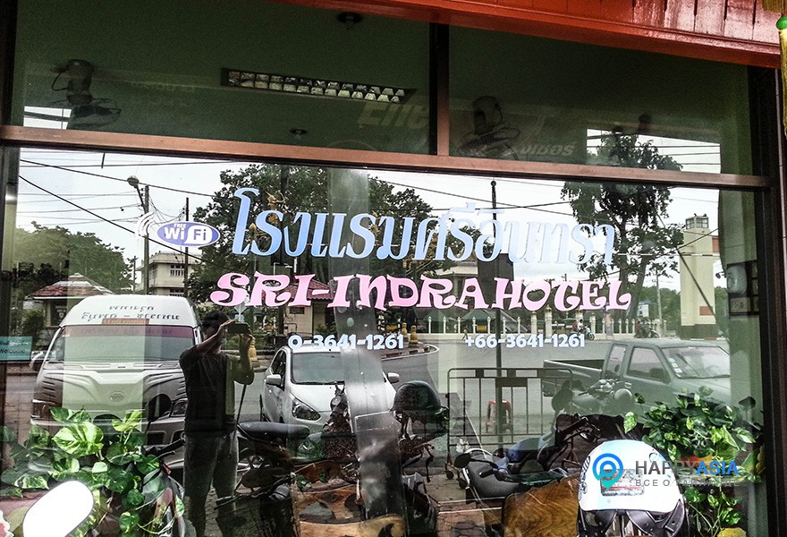 hostel_lopburi