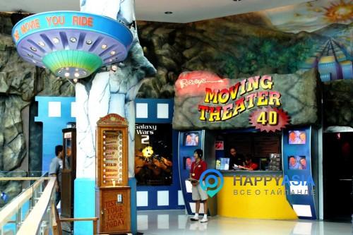3D кинотеатр в Паттайе