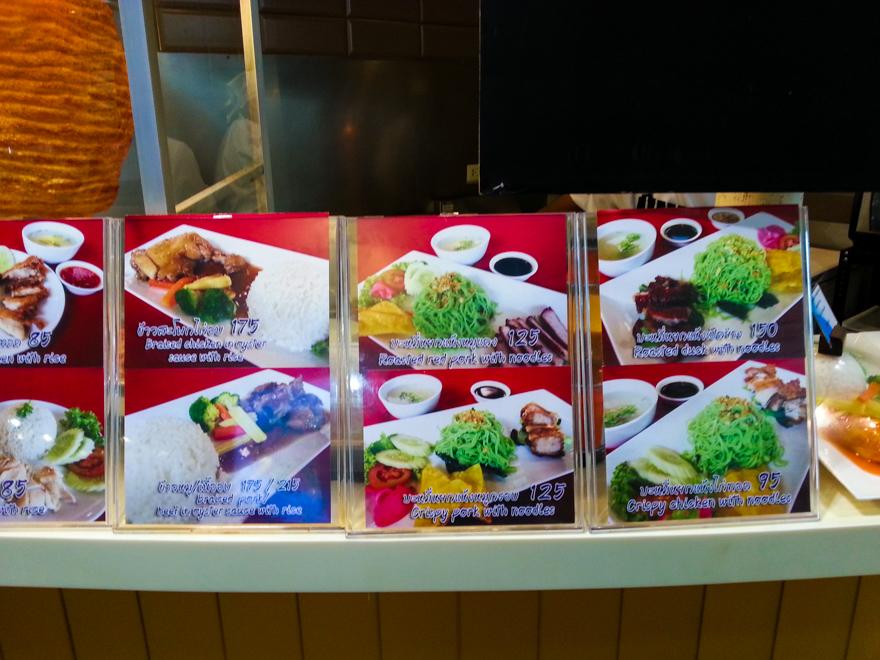 Цены в Тайских кафе