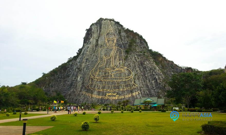 Наскальный Будда Паттайя
