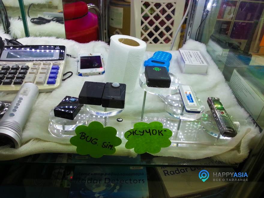 Купить технику в Тайланде