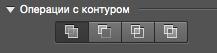 вектор в фотошопе