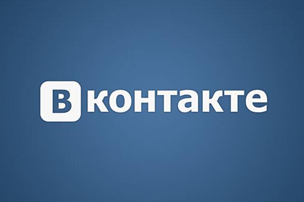 Комментарии вконтакте плагин VKontakte API
