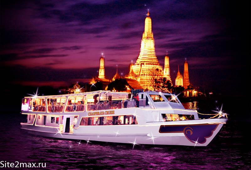 Романтический ужин в Бангкоке