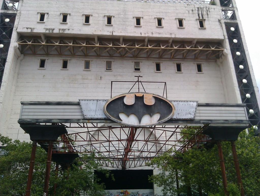 дом бэтмена