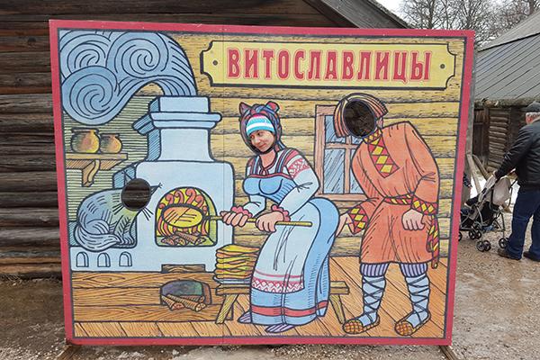 Музей деревянного зодчества Витославлицы в Великом Новгороде: инструкция для туристов.
