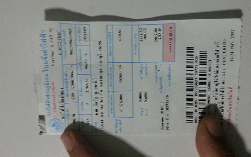 Оплата света и воды в Тайланде