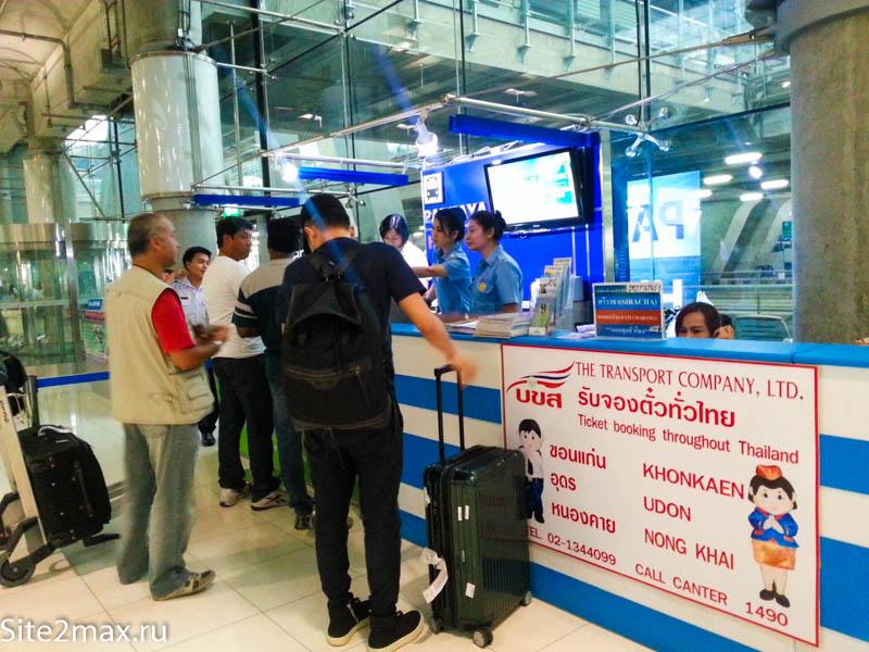 Стойка продажи билетов на автобус до Хуа Хина в аэропорту
