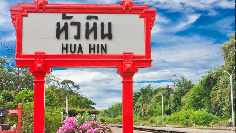 Тайланд Хуа Хин как добраться