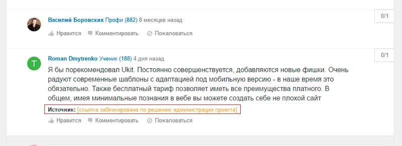 заказ ответов Mail.ru