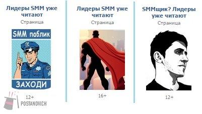 Какие картинки в рекламе лучше