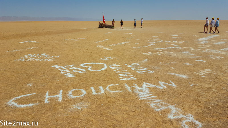 Отзыв об экскурсии в Сахару на 2 дня. Тунис
