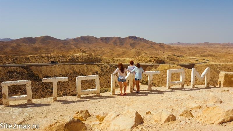 Отзыв об экскурсии в Сахару на 2 дня