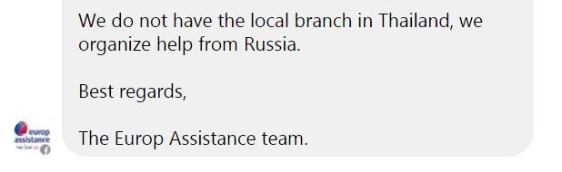 Europ Assistance отзывы