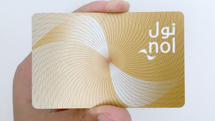 NOL Gold Card