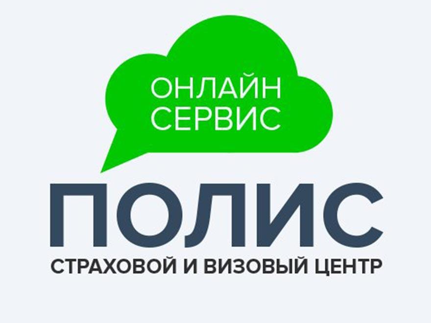 Промокод Polis812 на 15% в 2019, отзывы и личный опыт