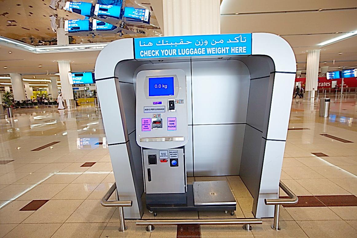 Сервис в аэропорту Аль Мактум в Дубае