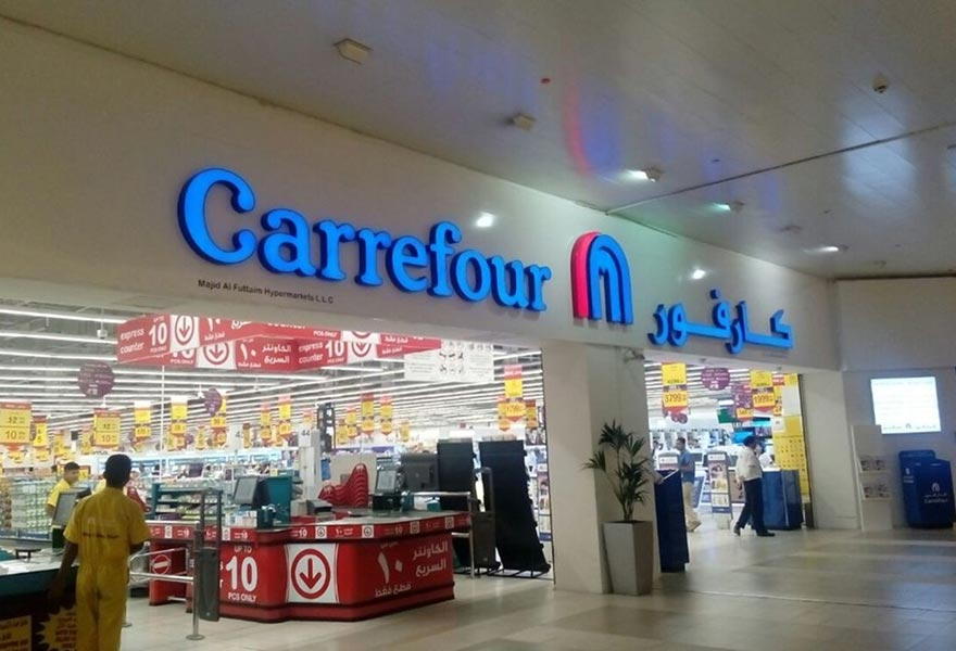 Carrefour в Дубай Молле