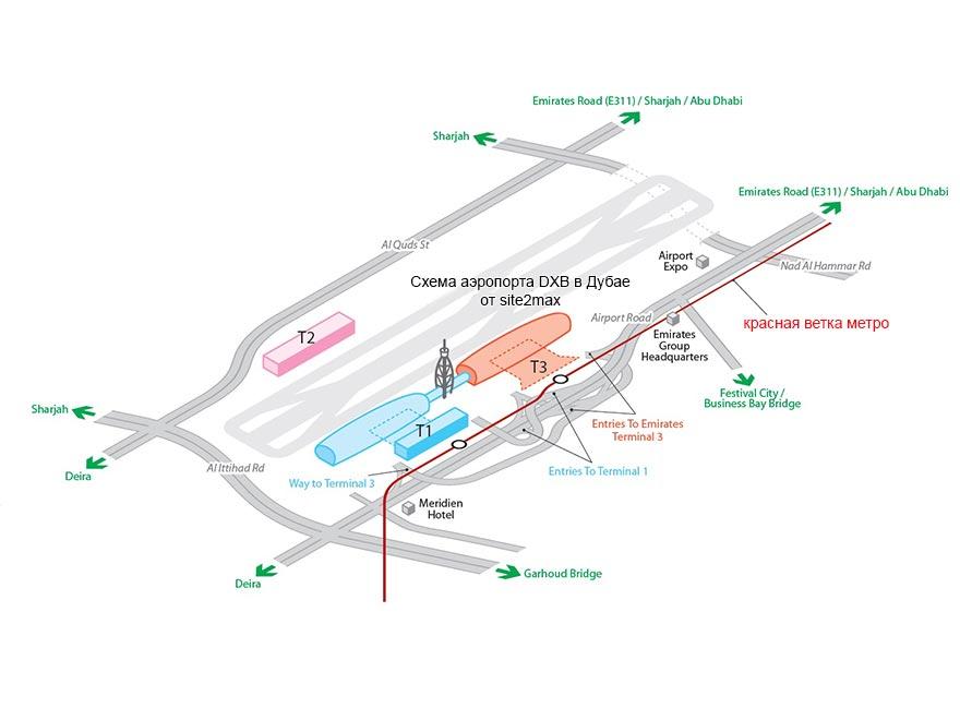 Аэропорт дубай dxb на карте стоимость жилья в болгарии 2016