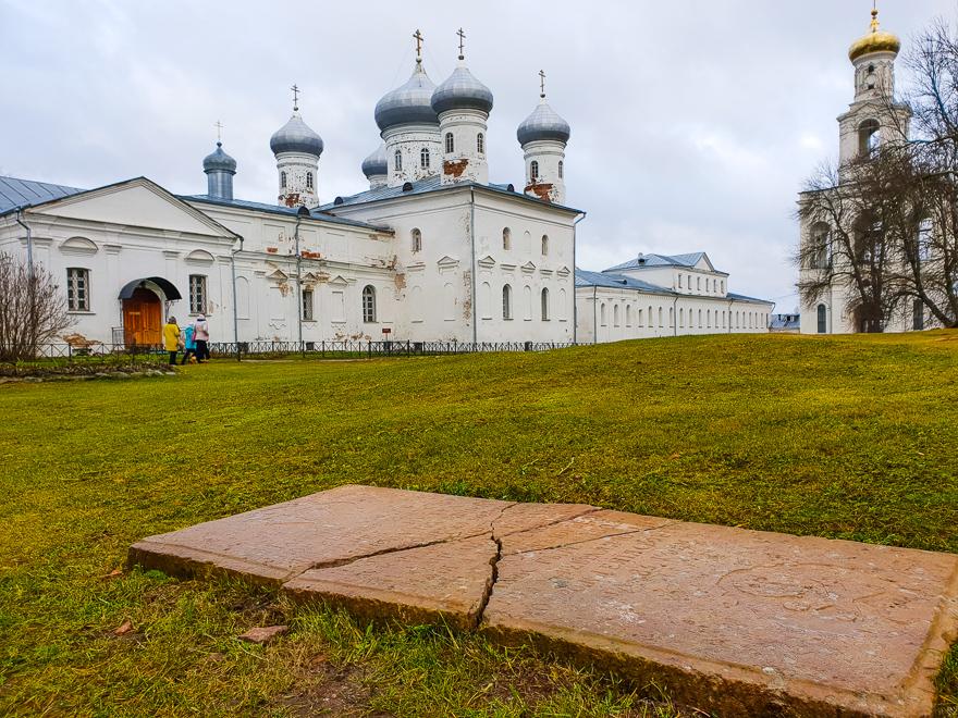 Свято Юрьев Монастырь в Великом Новгороде
