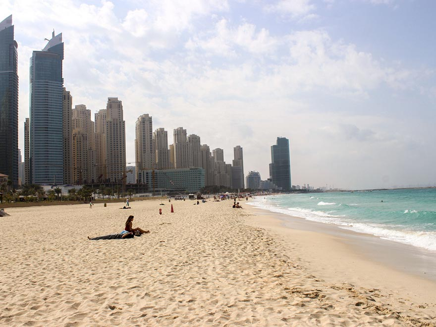 Фото Jumeirah Beach Park Dubai