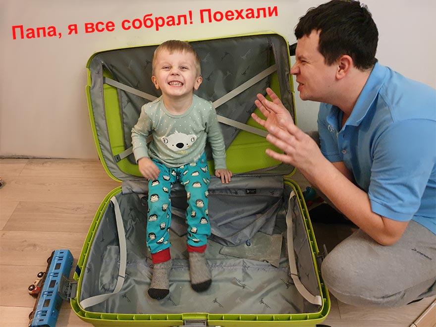 Страховка для ребенка для выезда за границу 2019: рейтинг и личный опыт
