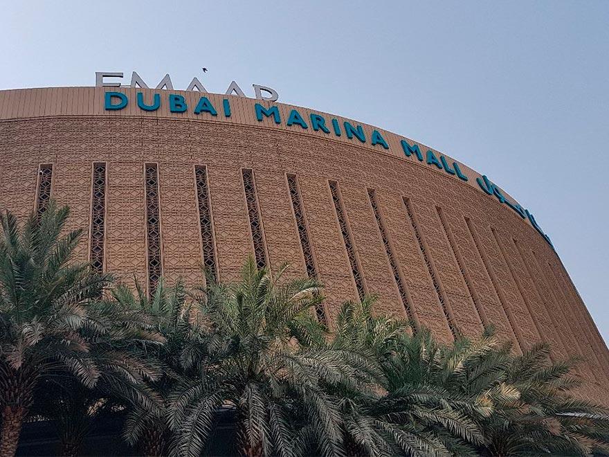 Дубай Марина Молл - единственный большой торговый комплекс в этом районе