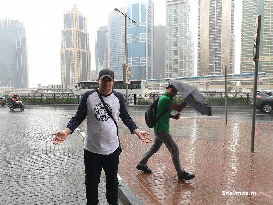 Погода и отдых в Дубае в апреле