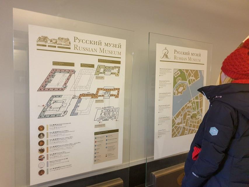 Какие картины посмотреть в Русском музее
