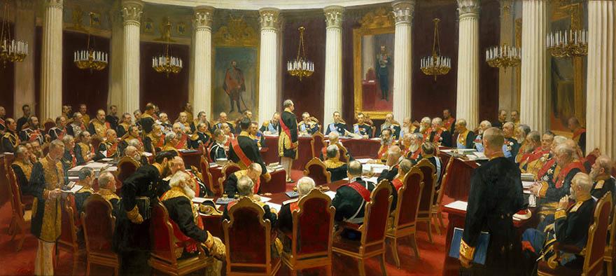 Торжественное заседание Государственного совета