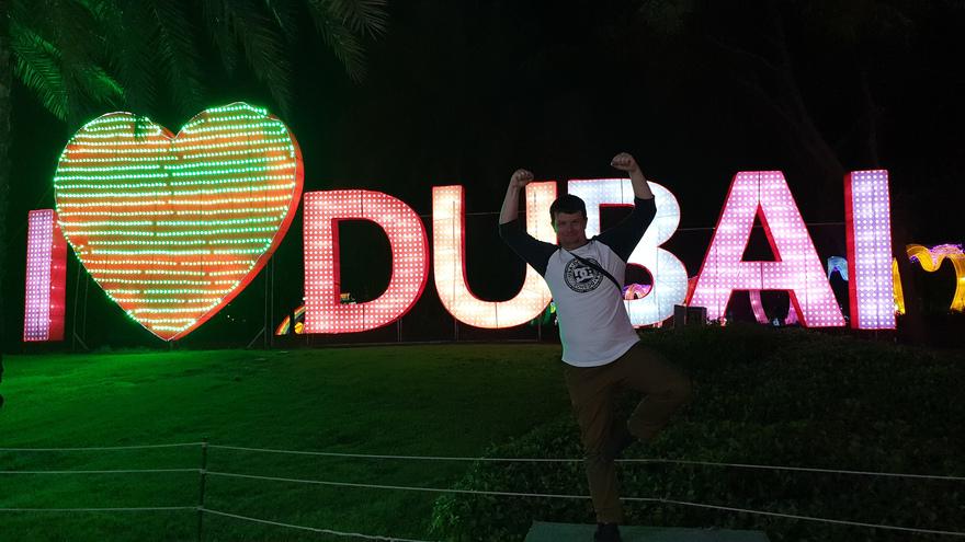 Я люблю Дубай