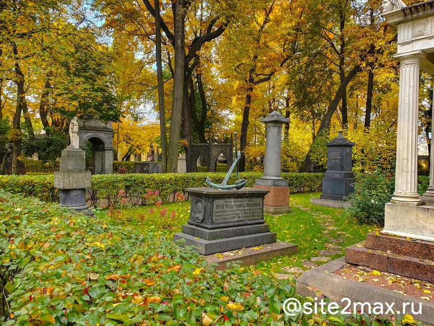 Кладбище мастеров