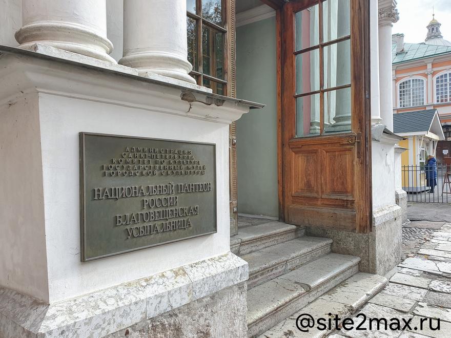 Могила Суворова